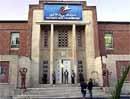 iran12-1348640952_480x0.jpg
