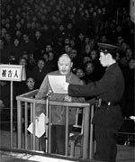 Diêu Văn Nguyên trong phiên tòa tháng 11/1980. Ảnh: