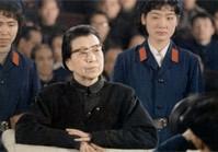 Giang Thanh trong phiên tòa xử