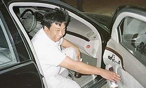Tỷ phú Yang Bin bị kết án 18 năm tù. ẢNh: AP.