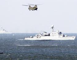 Tàu hải quân Hàn Quốc.