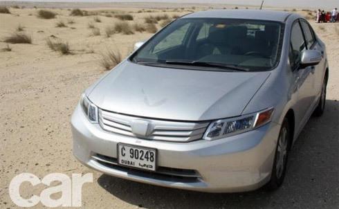 Honda Civic thế hệ mới