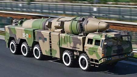 Tên lửa của Trung Quốc. Ảnh: Military.