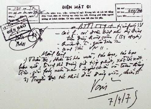 Điện mật số 1574 lúc 9h30 ngày 7.4.1975 gửi các đoàn quân đang tiến về Sài Gòn: ..Thần tốc, thần tốc hơn nữa. Táo bạo, táo bạo hơn nữa...