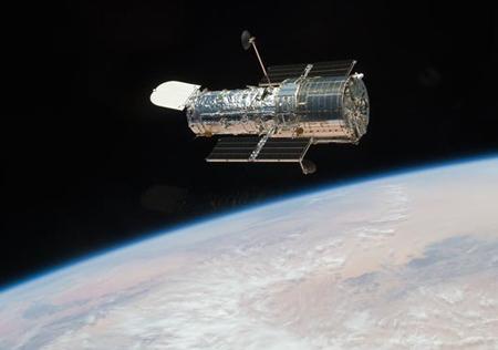 Kính thiên văn không gian Hubble