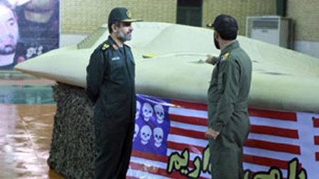 Đài truyền hình Iran