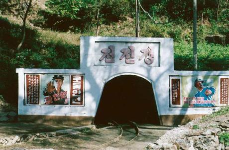 Một mỏ khoáng sản của Triều Tiên. Ảnh: exploration-consultant.com.