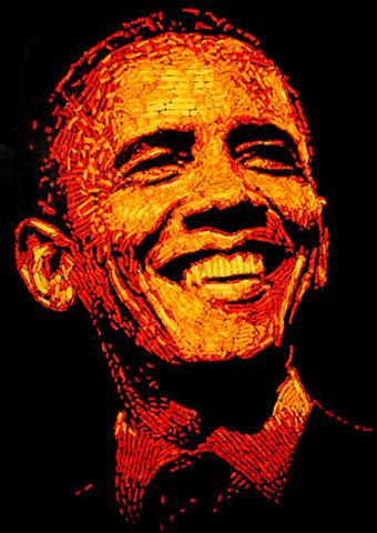 Bức tranh đương kim Tổng thống Mỹ Barack Obama hoàn chỉnh.