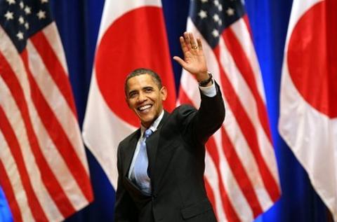 Tổng thống Mỹ Obama trong một cuộc diễn thuyết ở Tokyo năm 2009. Ảnh: AFP