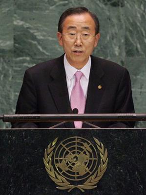 """Tổng thư ký Liên Hợp Quốc Ban Ki-moon khẳng định UNCLOS là """"một trong những công cụ pháp lý quan trọng nhất của thế giới"""" tại hội nghị kỷ niệm 30 năm ra đời Công ước. Ảnh: AFP"""