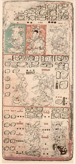 maya-1357729582_500x0.jpg