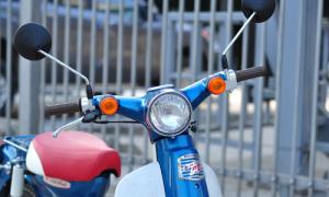 Honda Cub 50 bản đặc biệt ở Việt Nam