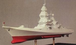 Khu trục hạm mới của Nga có thể đánh bại mọi chiến hạm NATO