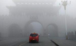 Đông bắc Trung Quốc lạnh -41 độ C, sương băng xuất hiện