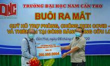Đại học Nam Cần Thơ ra mắt quỹ phòng, chống Covid-19 và thiên tai