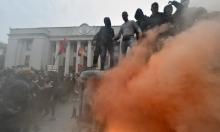 Người Ukraine biểu tình vì bê bối của cảnh sát