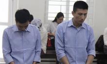Hai cựu công an nhận hối lộ 150 triệu đồng