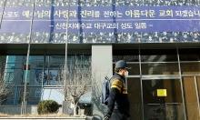 Hàn Quốc bắt ba thành viên Tân Thiên Địa