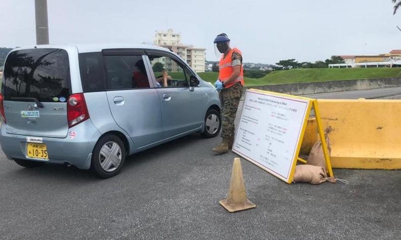 Mỹ phong tỏa hai căn cứ ở Nhật