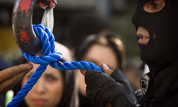 Iran xử tử gián điệp cho Mỹ