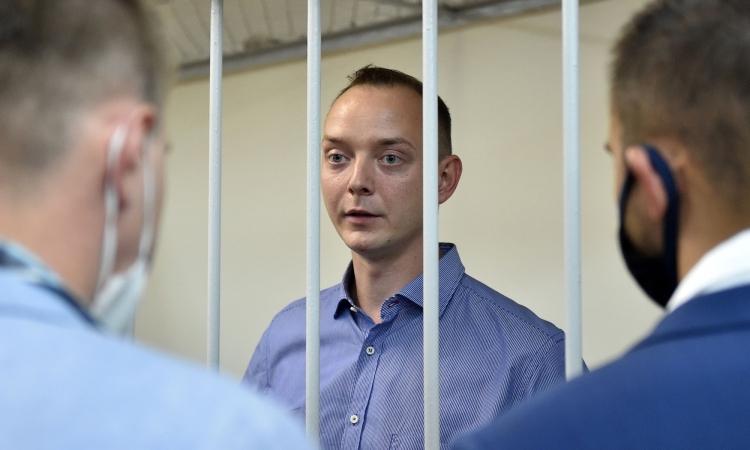 Nga truy tố cố vấn hàng không vũ trụ tội phản quốc
