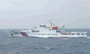 Tàu Trung Quốc rút khỏi đảo tranh chấp với Nhật sau 111 ngày