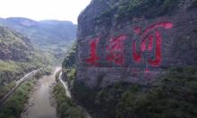 Khôi phục chữ khắc trên đá lớn nhất thế giới