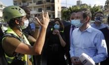 FBI tham gia điều tra vụ nổ cảng Beirut