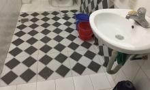 Ký ức day dứt về phòng tắm