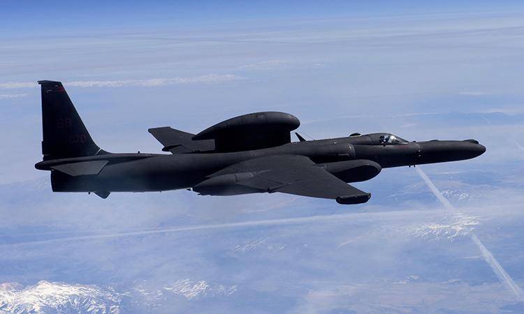 Trung Quốc nói trinh sát cơ Mỹ xâm nhập vùng cấm bay