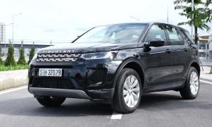 Đánh giá Discovery Sport - SUV cho gia đình trẻ