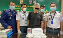 Xu hướng thuê người già chuyển ma túy của mafia Nhật