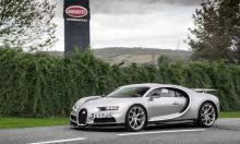Hãng siêu xe Bugatti sắp bị bán