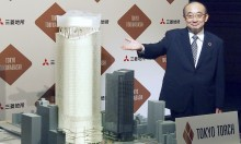Tokyo sẽ xây tháp chọc trời cao nhất Nhật Bản