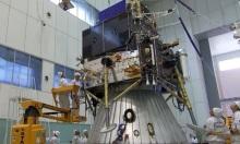 Trung Quốc phóng tàu mang mẫu vật Mặt Trăng về Trái Đất