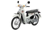 Honda Super Cub 110 thế hệ mới giá 1.500 USD