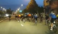 Cả trăm người đạp xe thể dục bịt kín đường