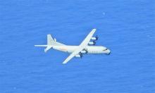 Máy bay Trung Quốc 5 lần áp sát Đài Loan trong 7 ngày