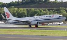 Máy bay Trung Quốc hạ cánh khẩn vì người chết trong toilet