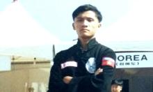 Giảng viên Đại học Tôn Đức Thắng bị tình nghi vu khống