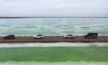 Hồ muối tự nhiên rộng hơn 5.800 km2