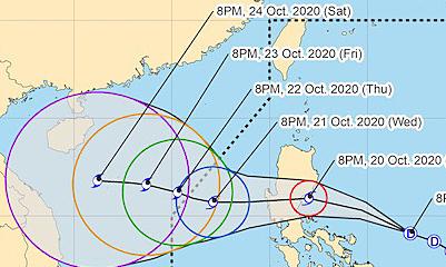 Bão Saudel đổ bộ Philippines