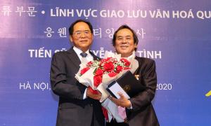 Người Việt Nam đầu tiên nhận giải thưởng Sejong