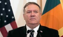 Ngoại trưởng Mỹ sắp thăm Việt Nam