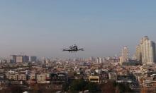 Taxi bay Trung Quốc hoàn thành bay thử ở Hàn Quốc