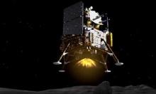 Tàu vũ trụ Trung Quốc lấy mẫu đất đá trên Mặt Trăng