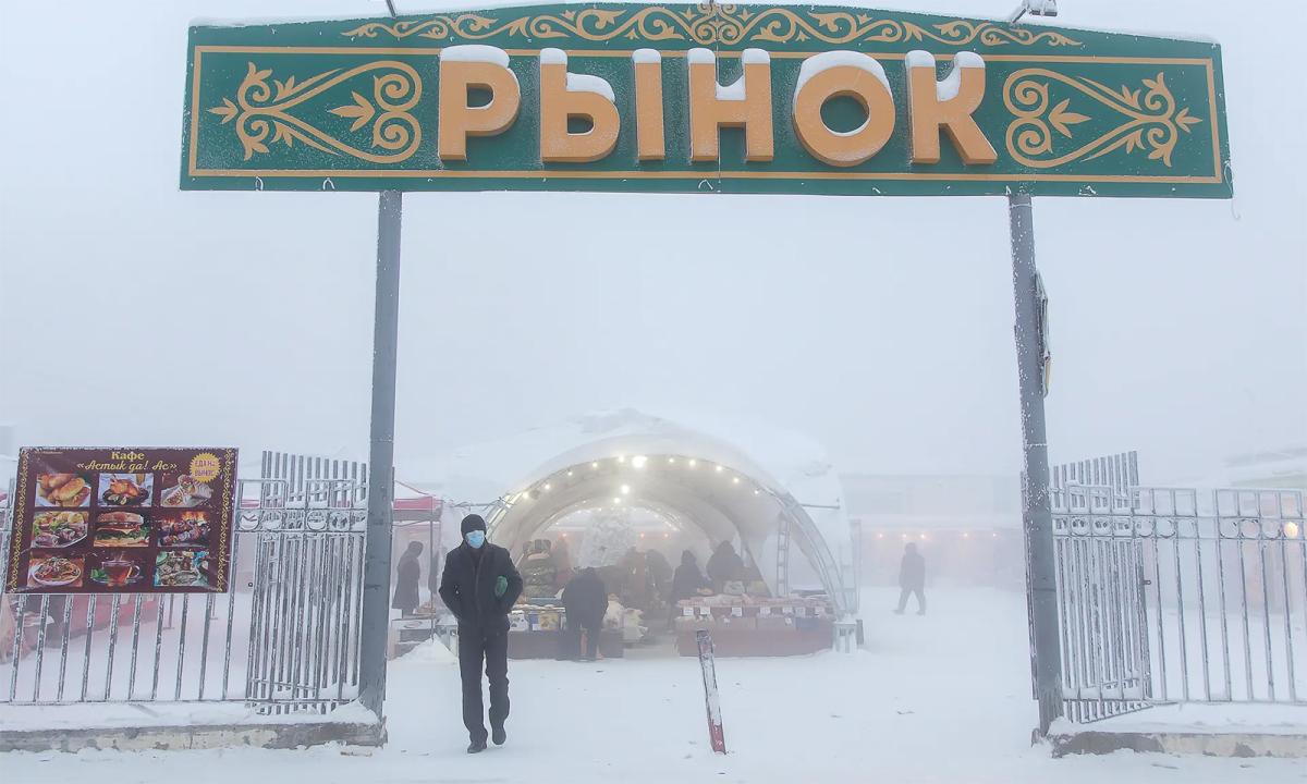 556318717138m-Yakutsk-1608299971