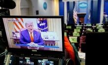Trump lên án bạo loạn, không nhắc tới xem xét bãi nhiệm