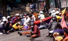 38 người biểu tình Myanmar chết trong một ngày