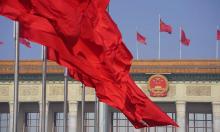 'Lưỡng hội' - hai kỳ họp quan trọng nhất năm tại Trung Quốc